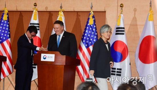 [포토]공동기자회견 마친 한미일 외교장관