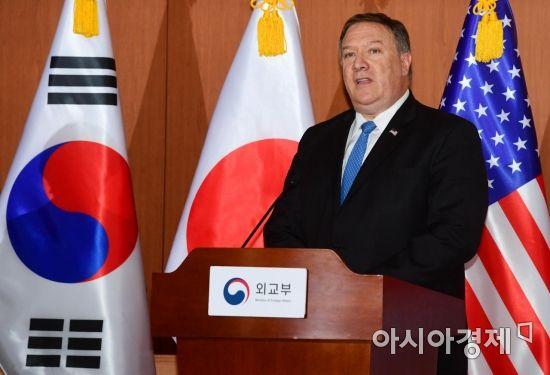 [포토]북핵 입장 밝히는 폼페이오