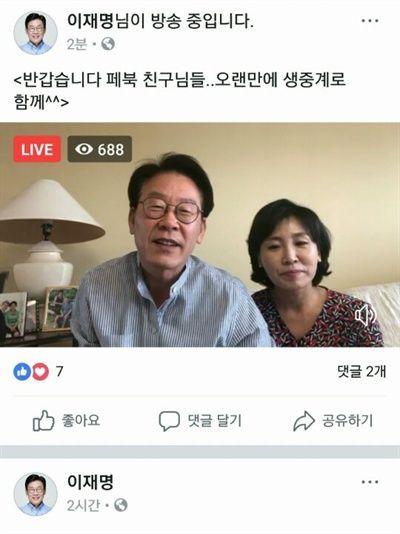 [댓뉴] 이재명, '인터뷰 태도' 논란 해명…네티즌 반응은?