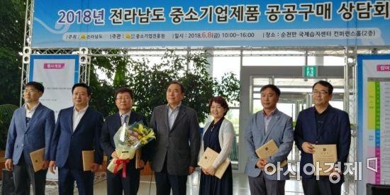 장성군 '중소기업 제품 우선구매' 우수기관 선정