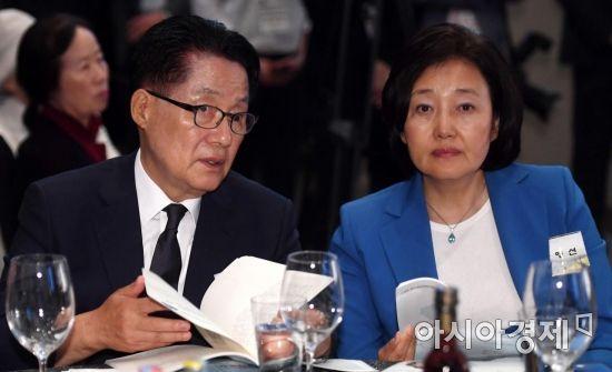 [포토] 대화하는 박지원-박영선