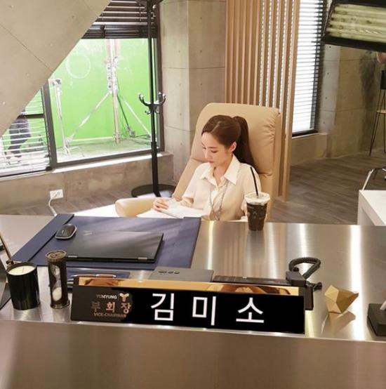 배우 박민영.사진=박민영 인스타그램