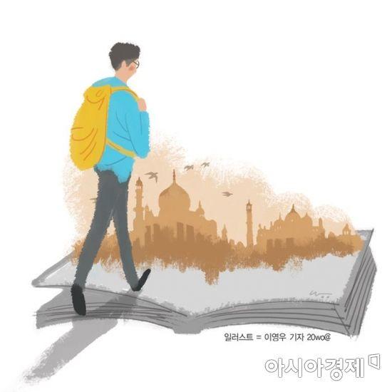 [윤제림의 행인일기 96]압구정동에서