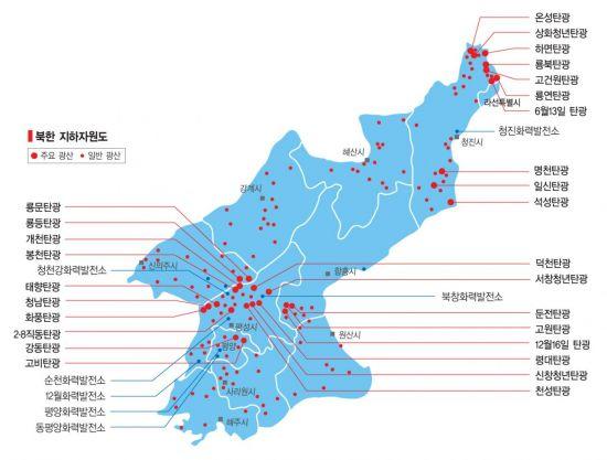 에너지 사업 '예열 중'…北 인프라투자 큰 장 기대
