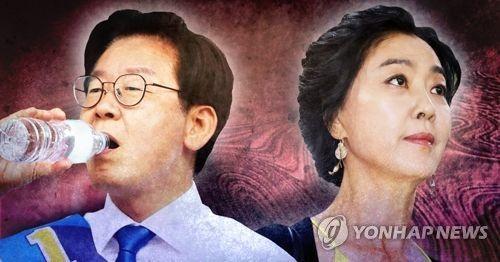 이재명 경기지사 당선인과 배우 김부선씨. 사진=연합뉴스