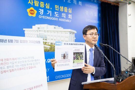 백종덕 '이재명캠프 가짜뉴스대책단장'이 김영환, 김부선씨의 주장에 대해 반박하고 있다.