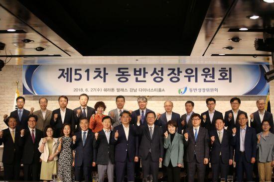 쿠쿠전자·오비맥주 등 '미흡' 15개사