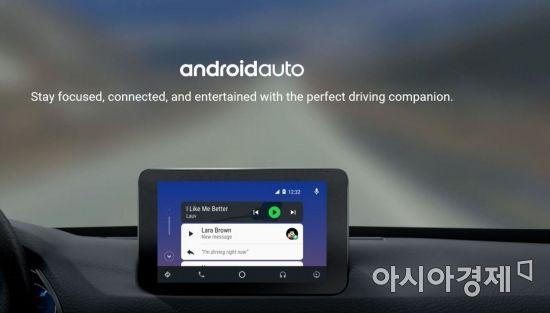 [단독]구글, 카카오내비 탑재한 '안드로이드 오토' 국내 출시