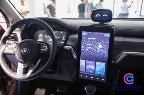 현대기아차와 바이두가 개발 중인 차량용 AI 샤오두 로봇