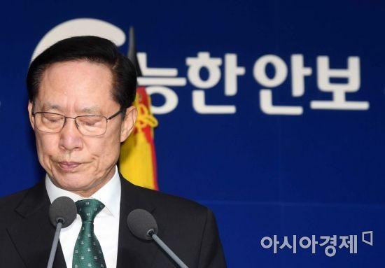 검찰, '위수령·계엄령 검토' 고발사건 중앙지검 '공안2부' 배당