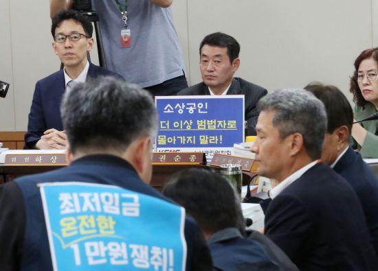 [뿔난 소상공인]14대 9…최저임금위는 '기울어진 운동장'