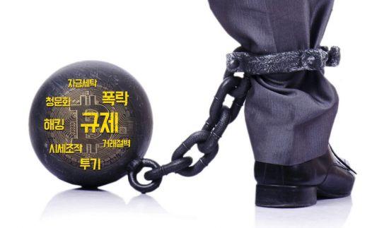 [거래소 분투기①] 가상통화 악재사슬에 끝없는 나락