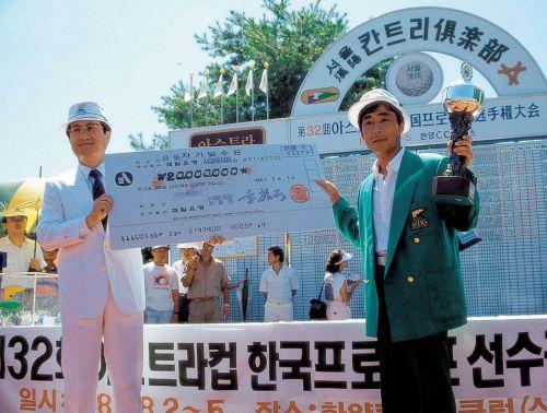 최상호가 1989년 제32회 KPGA선수권 우승 직후 기념 촬영을 하고 있는 장면.