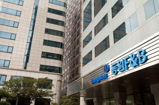 동원F&B 빌딩 전경.