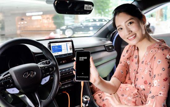 현대기아차, 국내 최초 전 차종에 구글 '안드로이드 오토' 지원