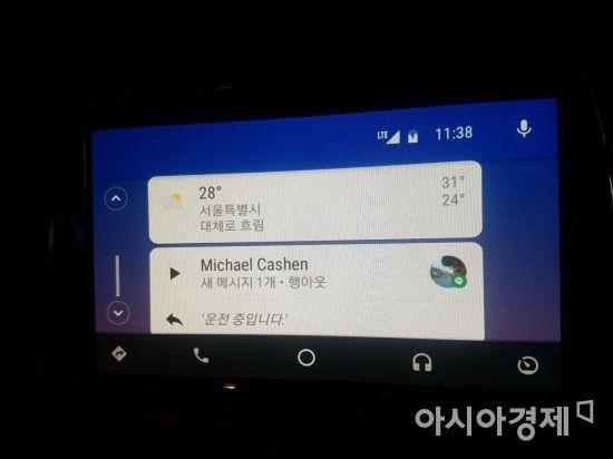 """한국 상륙한 '안드로이드 오토'…""""시판중인 현대·기아차 적용"""""""