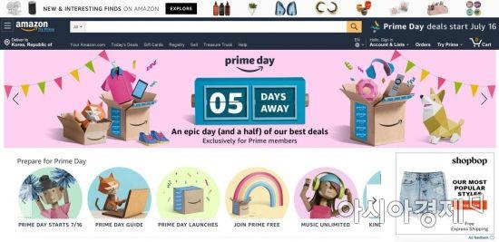'와해적 혁신' 아마존, 한국 시장 기웃대는 속내는?