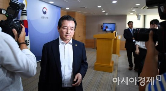 [포토]브리핑 마친 김용범 증권선물위원장
