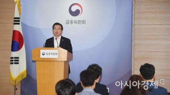 [포토]삼성바이오로직스 관련 증권선물위원회 긴급 브리핑