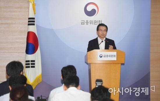 [포토]증선위, 삼성바이오로직스 분식회계 '고의' 판단