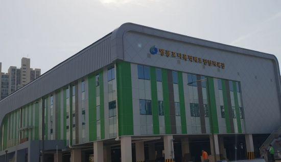 도림유수지 내 배드민턴 체육관·스포츠클라이밍 경기장 개관