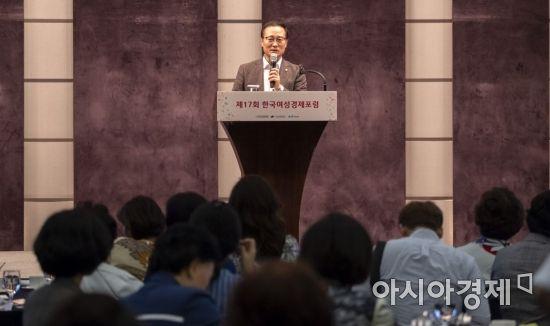[포토] 홍영표, 여성경제인포럼 조찬 강연