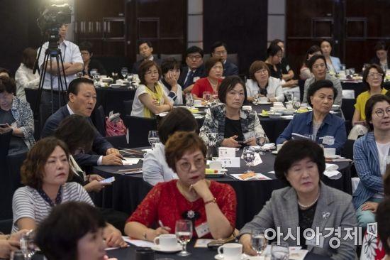 [포토] 진지한 여성경제인들
