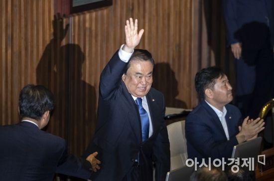 [포토] 후반기 국회의장으로 당선된 문희상