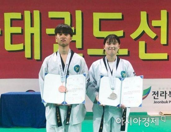 호남대 태권도경호학과, 전국대회 은·동메달 획득