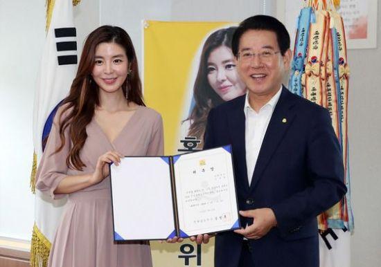 김영록 전남지사는 13일 영화배우 김규리씨에게 국제수묵비엔날레 홍보대사 위촉장을 수여했다.(전남도 제공)
