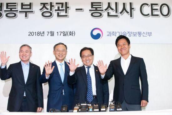 [5G뭐지] 화웨이가 한국에 심을 '5G' 세계서 꽃 피운다