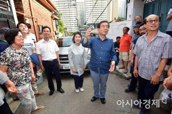 박원순 빈집 프로젝트 1호 '양지마을'… 매입사업 본격화