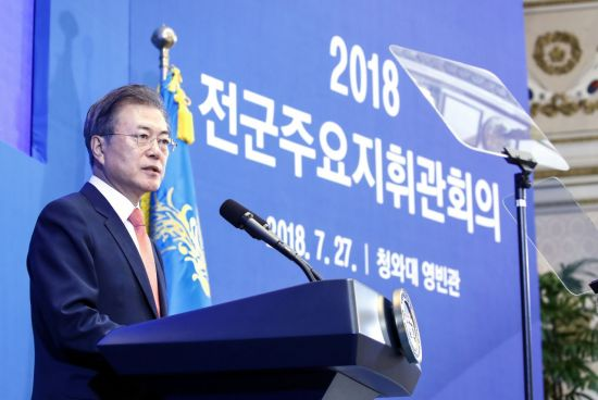 [리얼미터 조사]文 지지율 61.1%…정의당 12.5% 역대 최고치