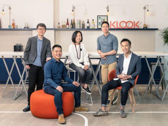 자유여행 플랫폼 클룩, 2200억 신규 투자 유치