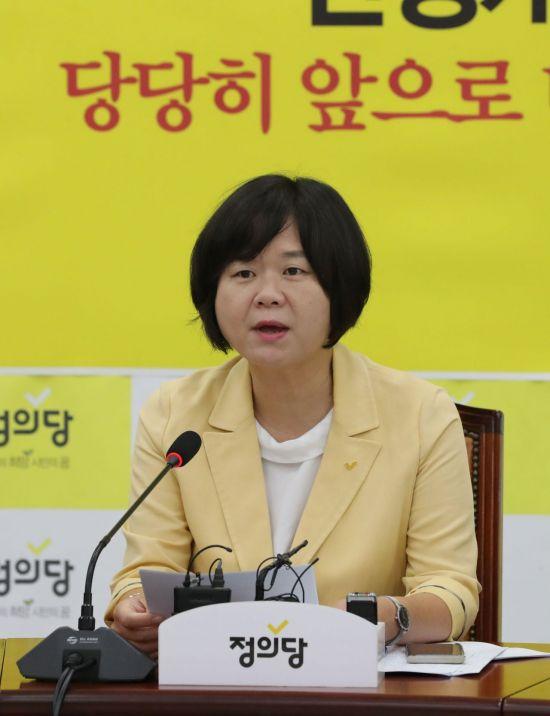 """이정미 """"허익범 특검, 드루킹에 휘둘리고 있어"""""""