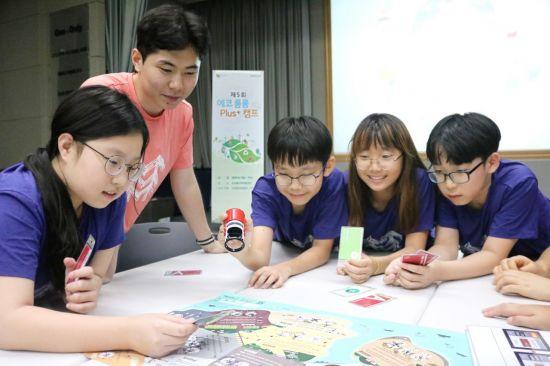 코오롱, '제5회 에코 롱롱 Plus 캠프' 진행