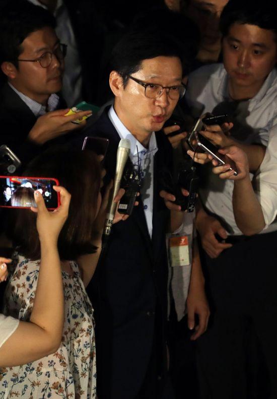 김경수·드루킹 특검 대질 조사 마쳐…