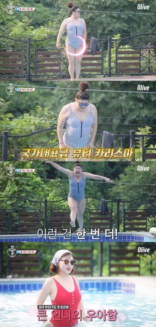 [포토] 58세 최화정 수영복 몸매 화제
