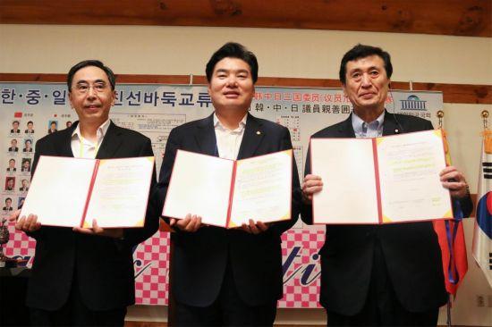 첫 '의원 바둑 삼국지' 종료…동북아 협력 위한 '3국 공동선언문' 발표