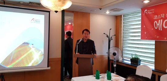최우형 에이피티씨 사장이 10일 서울 여의도에서 열린 기업공개(IPO) 기자간담회에서 회사에 대해 설명하고 있는 모습. 사진=유현석 기자