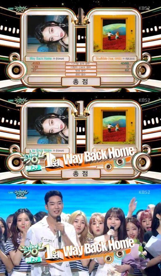 '뮤직뱅크' / 사진=KBS2 방송화면 캡처