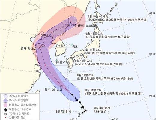 제14호 태풍 '야기' 현재 진로는?…한반도 관통 '유동적'