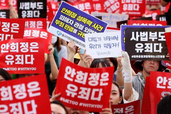 """김지은 """"안희정과 분리된 세상에 살게돼…진실 판단에 감사"""""""