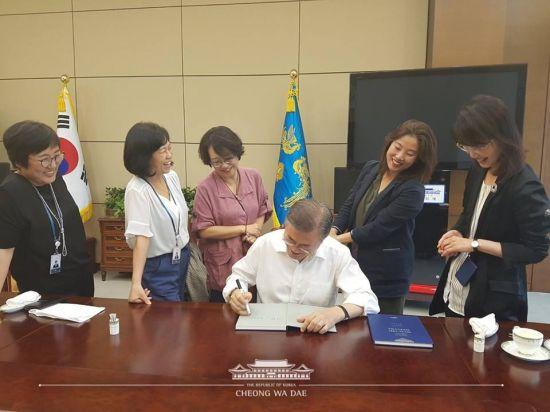 Moon, president, female secretaries, lunch