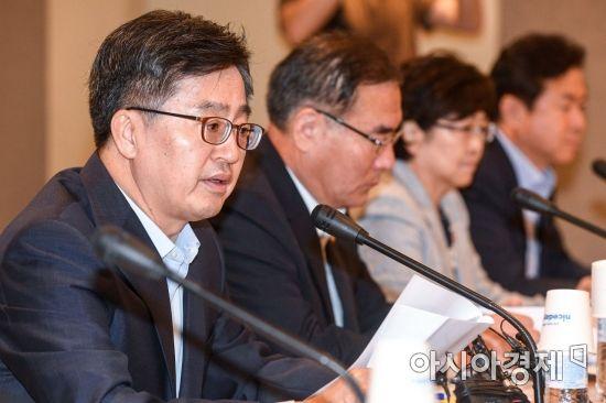 지역밀착형 생황SOC 발표하는 김동연 부총리