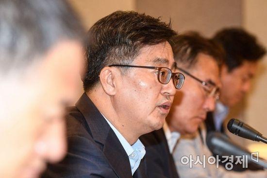 지역밀착형 생황 SOC 관련 발표