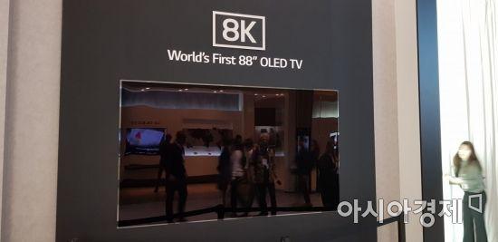 [IFA 2018]'8K 초고화질' '100인치 초대형' TV…한·중·일 격돌
