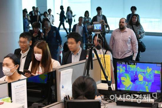 인천공항 메르스 의심환자 2차 검사도 '음성' 판정