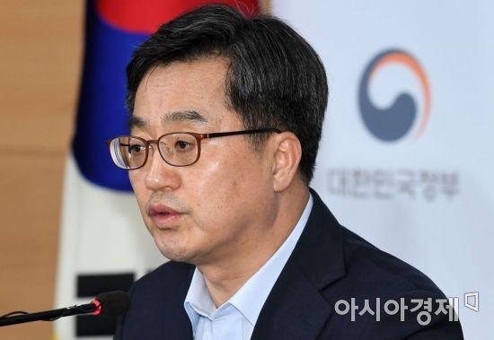"""김동연 """"집값 담합, 신규 입법 해서라도 대응할 것""""(종합)"""