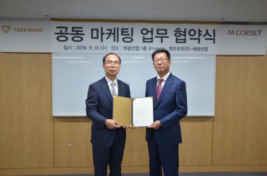 태광산업, 엠코르셋과 업무협약 '이너웨어용 기능성 섬유시장 공략'